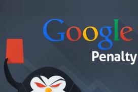 Премахване на Гугъл наказание