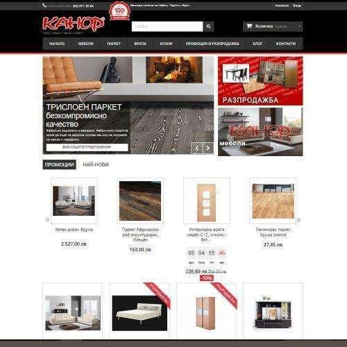 SEO и изграждане на онлайн магазин за продажба на мебели, врати и паркет