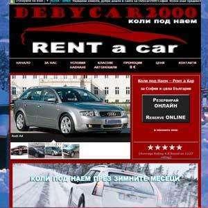 SEO и изграждане на сайт за коли под наем