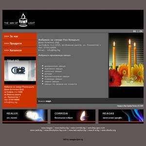 SEO на сайт за производство на свещи