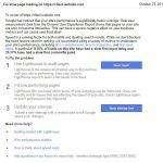 Google Search Console започна да отчита бавни страници.