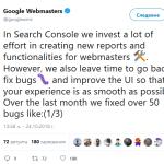 Google фиксира повече от 50 грешки в Search Console с последния ъпдейт