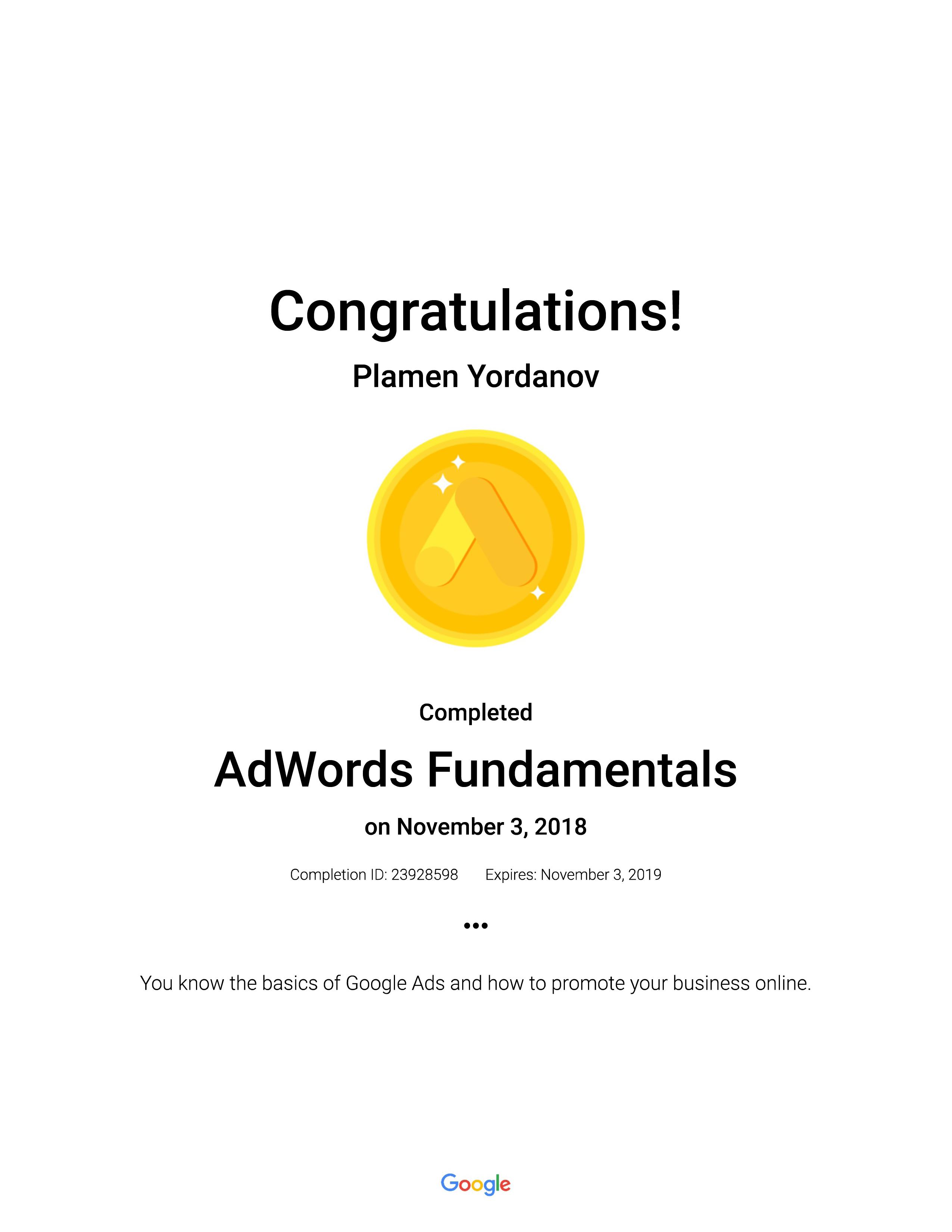 AdWords-Fundamentals