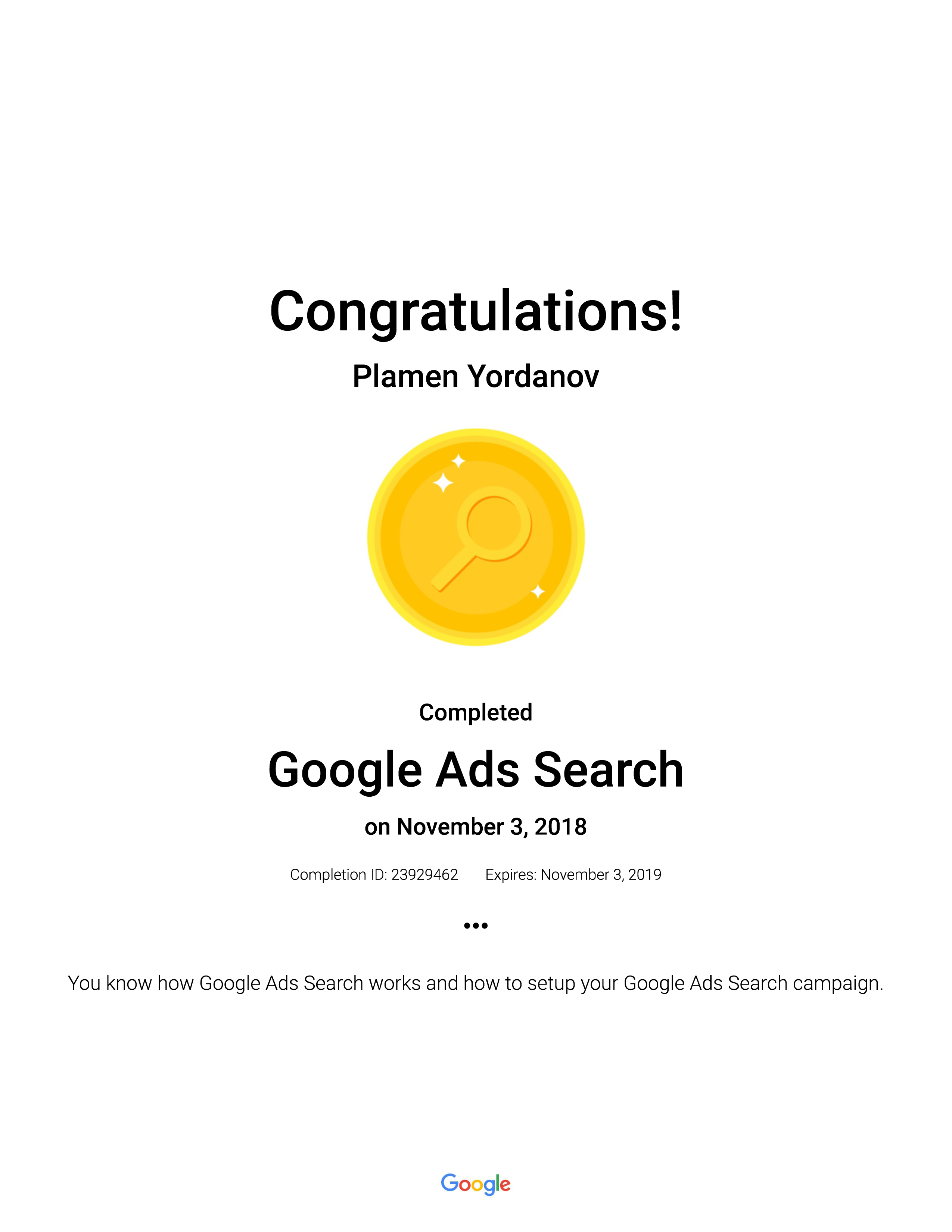 Google Ads Search