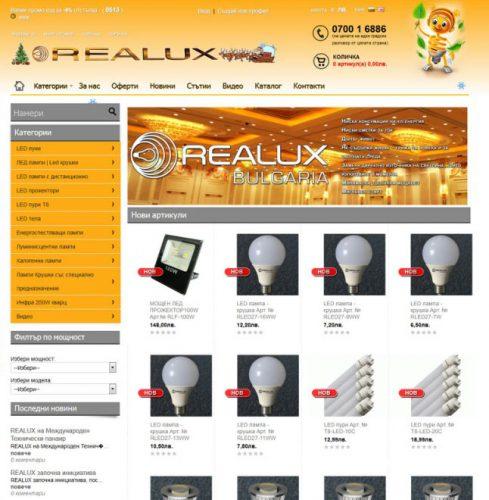 След редизайна и освежаването на сайта на реалукс като допълнение тематична коледна визия